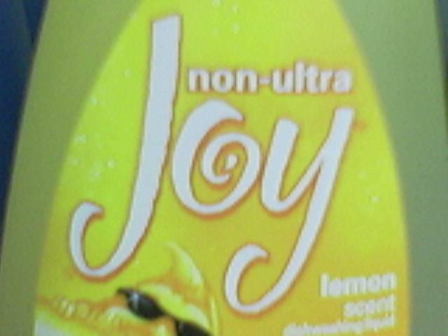 non ultra joy
